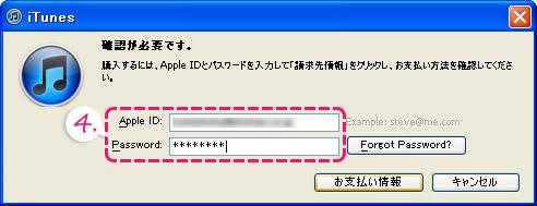ダウンロードの手順02
